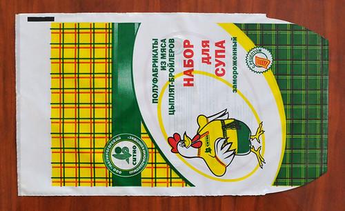 Пакеты для упаковки кур 195х360