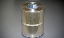 Пленка термоусадочная 250мм*750м*15мкм
