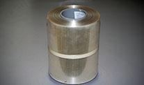 Пленка термоусадочная 450 мм*900 м*15 мкм